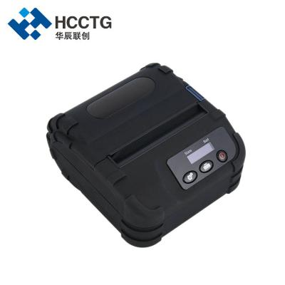 Mobile Bluetooth Printer