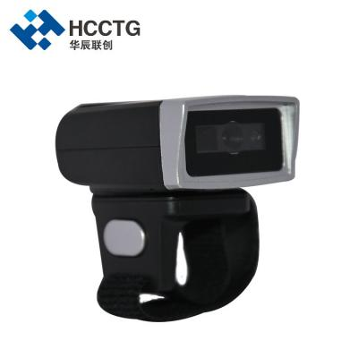 Ring Barcode Scanner