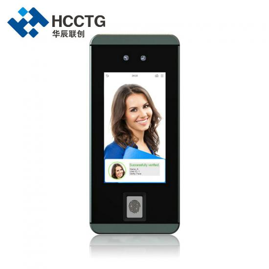 Facial Recognition Terminal